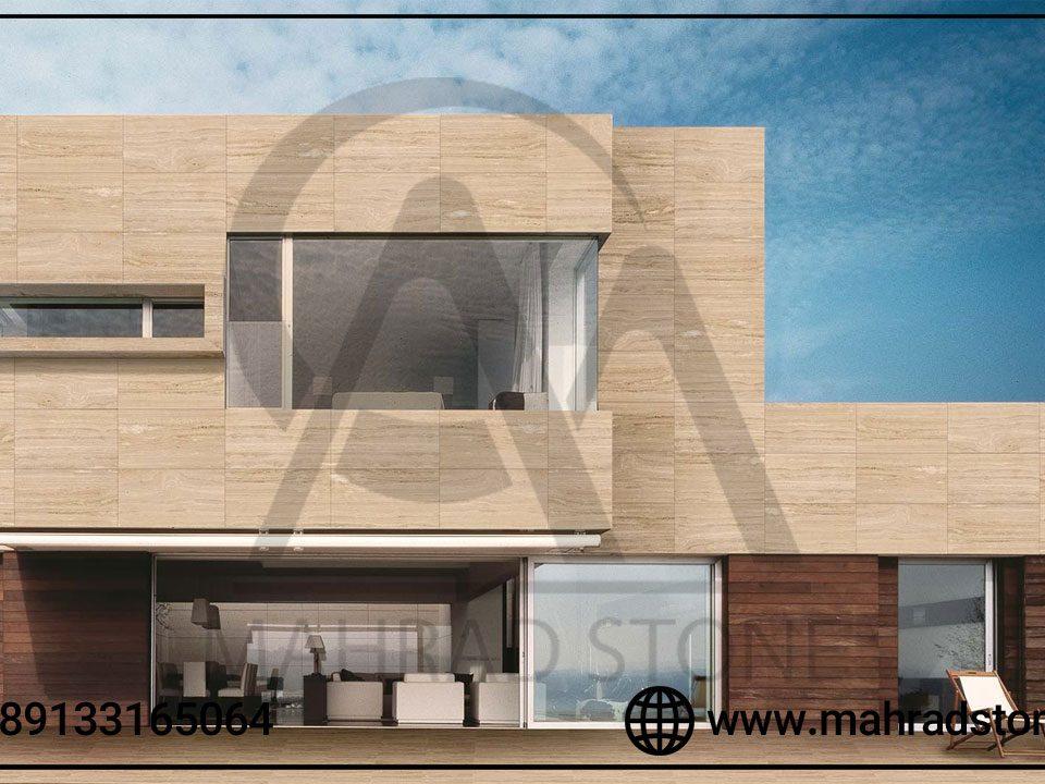 ساختمان با نمای سنگی
